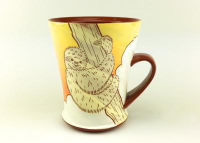 Great Mug Giveaway!